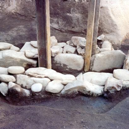 旧城内遺跡・箱式石棺