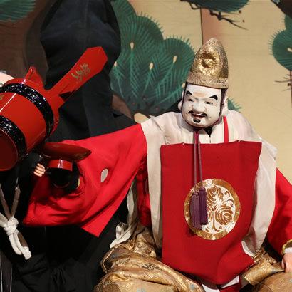 淡路人形浄瑠璃・戎舞