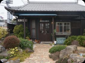 KUN CAFE