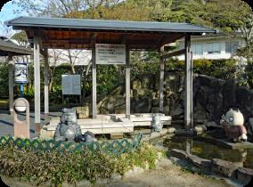 洲本温泉 潮騒の湯