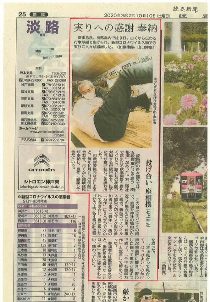 市 コロナ 淡路 淡路市のコロナワクチン接種、5月1日から6会場で 淡路 神戸新聞NEXT